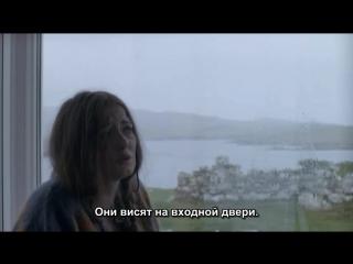 Shetland_ season 4, episode 1(bbc one 2018 uk) rus sub