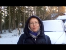 Отзыв о поездке Рождественские каникулы в Пюхтицком монастыре с Любовь Православия 2018 г