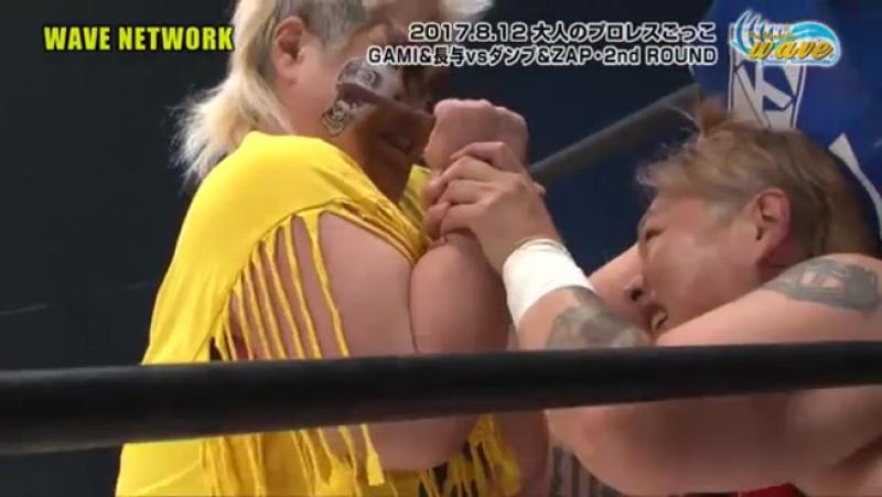 Chigusa Nagayo, GAMI vs. Dump Matsumoto, Zap T (WAVE - 10th Anniversary ~Never Ending Story~)