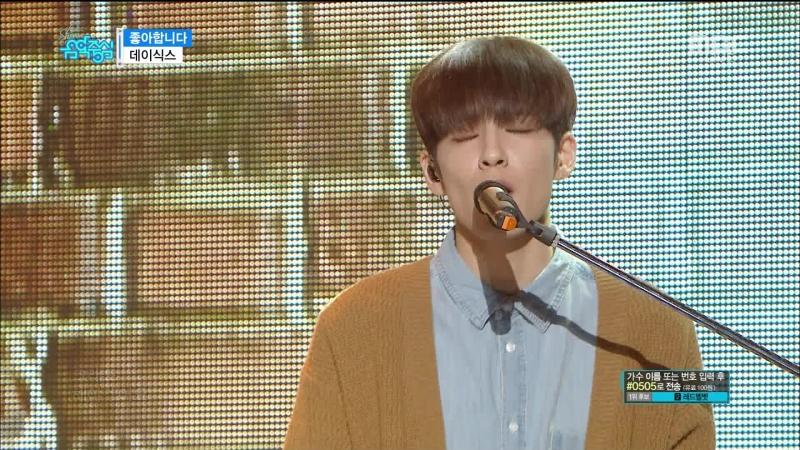[Comeback Stage] 171209 DAY6 (데이식스) - I Like You (좋아합니다)