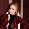 Группа ЛЕДИ | Юлия ШЕРЕМЕТЬЕВА | official group☆