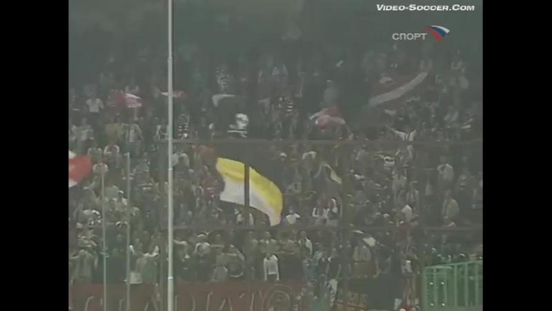 Лига Чемпионов 2006/07. Интер (Италия) - Спартак (Москва) - 2:1 (2:0)