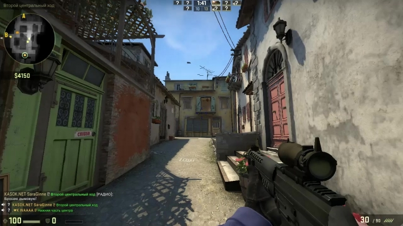 Counter-Strike Global Offensive, Спалил Случайный разговор