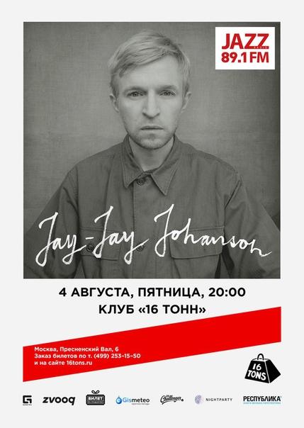 vk.com/jayjayjohanson04