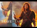 Храброе сердце_Саундтрек - Braveheart_Full soundtrack (James Horner)