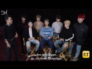 [RUS SUB][17.11.17] BTS on World Tour Plans, J-Hopes Mix Tape Possibility of Recording an English Album @ Entertainment Tonight