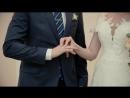 Наше свадебное видео, 03.06.2017 Клип