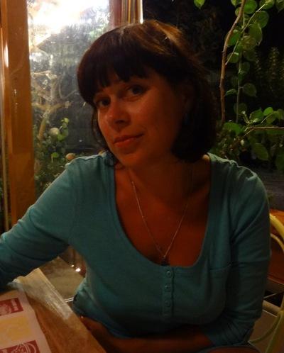 Руслана Костина