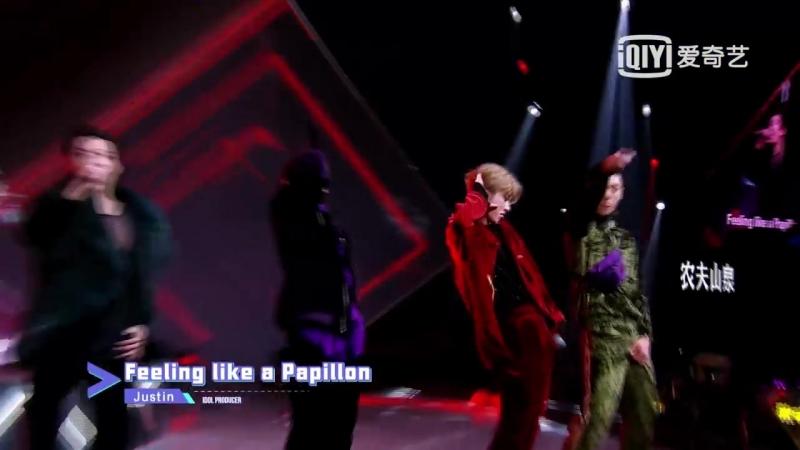 【舞台纯享】Rap组《Papillon》舞台表演【Pure Performance】Rap Category Papillon Stage Performance