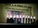 Саха нарын кыысчаана. Мужской хор. Покровск. 13.04.2017