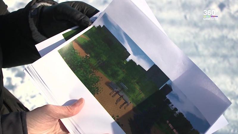 Парк железнодорожников станет арт-объектом