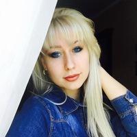 Ксения Конышева