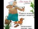 Муз открытка Дмитрий Нестеров Бурановские Бабушки Мне Снова 18