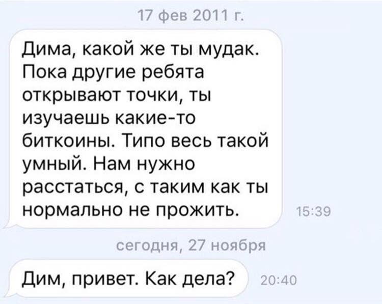 Жека Саф | Москва
