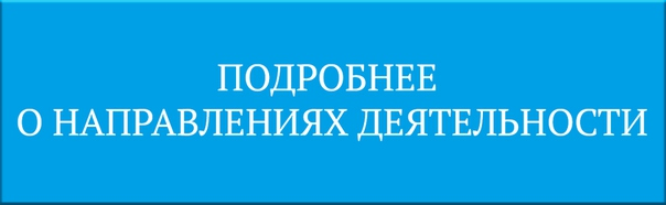 vk.com/kss_istu?w=page-16177853_52753005