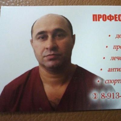 Малхаз Лашхидзе