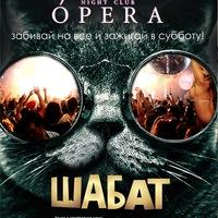 operabombey