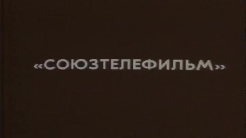 Мушкетёры 20 лет спустя. 4-я серия.