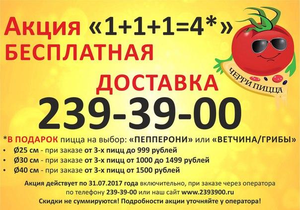 Фото №456239386 со страницы Ивана Шупилко