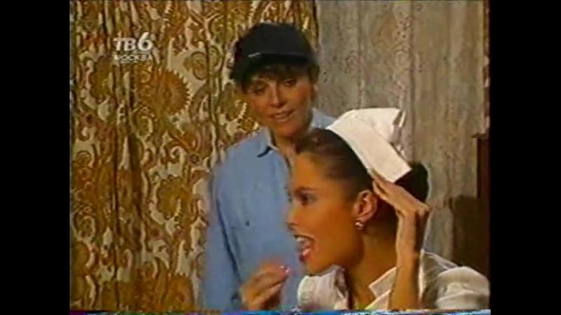 Дикая Роза_59 серия из 199.