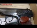 Охолощенный Пистолет Макаров СО 2017г мод 71 ❗❗❗👇👇👇 ДОСТАВКА БЕЗ ПРЕДОПЛАТЫ