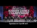 Студия танца и спорта X-Revolution ПРОМО