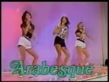 Arabesque-Tall Story Teller