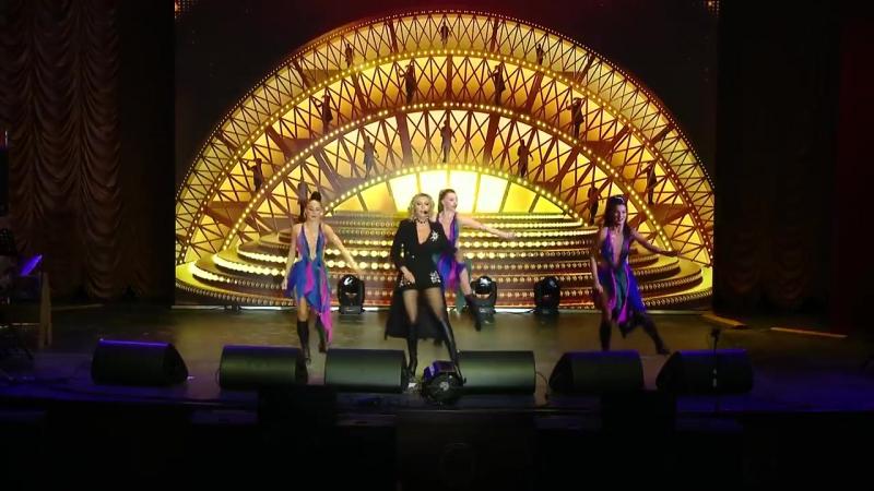Кристина Орбакайте - Всё сначала. Концерт в волоколамском казино 15 августа 2017