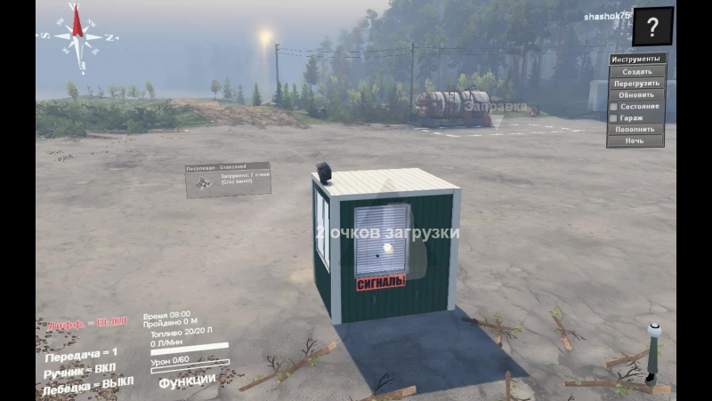 SpinTires 2017-12-09 10-14-57-747