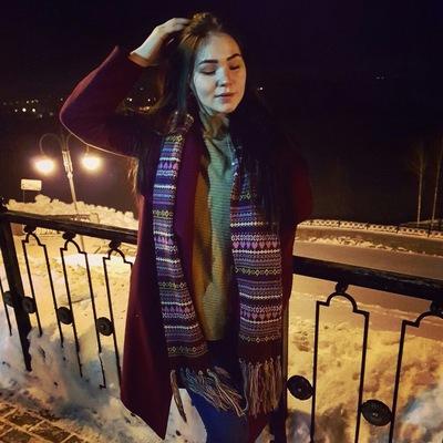 Рина Пунегова