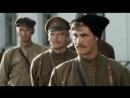 Би-2 и Ария - Легион страсти по Чапаю