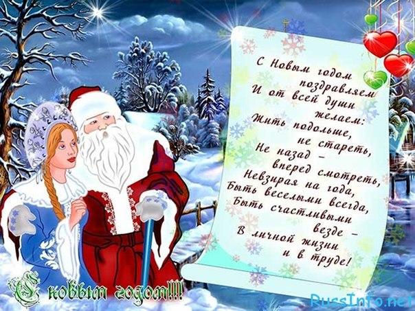Фото №456239034 со страницы Валерия Цабурова