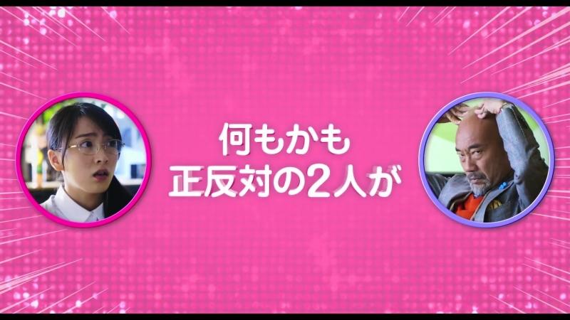 [Teaser] 3-й тизер японского фильма Реон