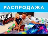 ГИБКАЯ ЧУДО-ТРАССА
