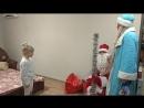 Поздравление Сони. Дед Мороз и Снегурочка.