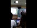 Икан презентация