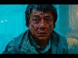 Иностранец (2017) Трейлер