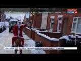 Лыжник-фристайлер в костюме Санты несколько часов ездил по городу, поздравляя людей с наступающим Рождеством!