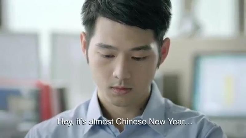 CNY Commercial 2013 _ BERNAS №2