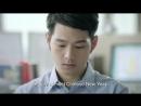 CNY Commercial 2013 BERNAS №2
