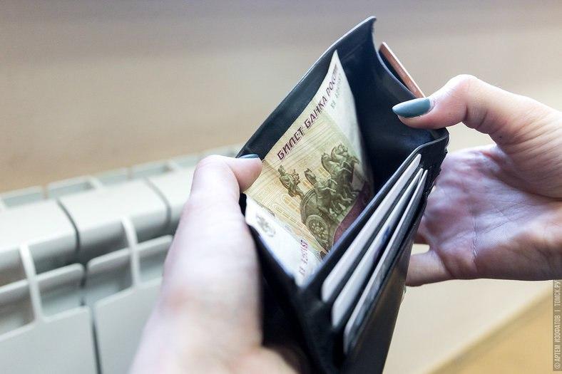 Долги томичей за тепло за год выросли на 43 миллиона рублей