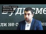 Разговор об интернет-маркетинге с Завеном Аваняном, Tele2