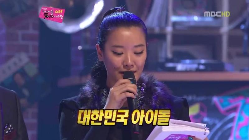 Idol Star 7080 New Year Special (2011.02.04) (Radio SaturnFM www.saturnfm.com)
