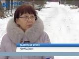 Двое братьев 10 и 12 лет держат в страхе Краснокамск