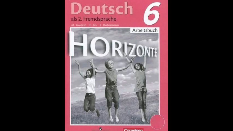Horizonte 6 Arbeitsbuch — AB / Горизонты немецкий язык 6 класс Рабочая тетрадь