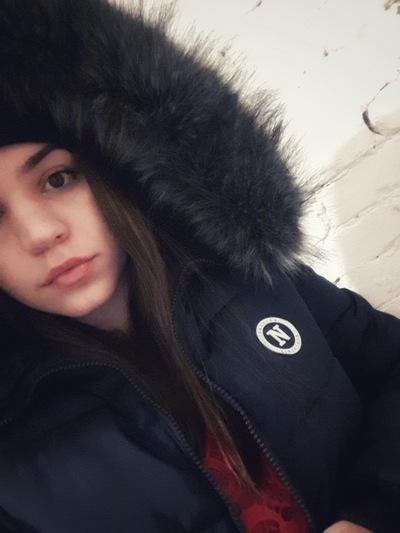 Марианна Мамикян