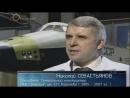 Многоразовый Военно Космический Энергия Буран Документальный Фильм