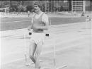 Барьерный бег на 110м Методика обучения и совершенствования