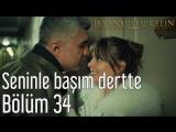 34. Bölüm - Selami Şahin - Seninle Başım Dertte