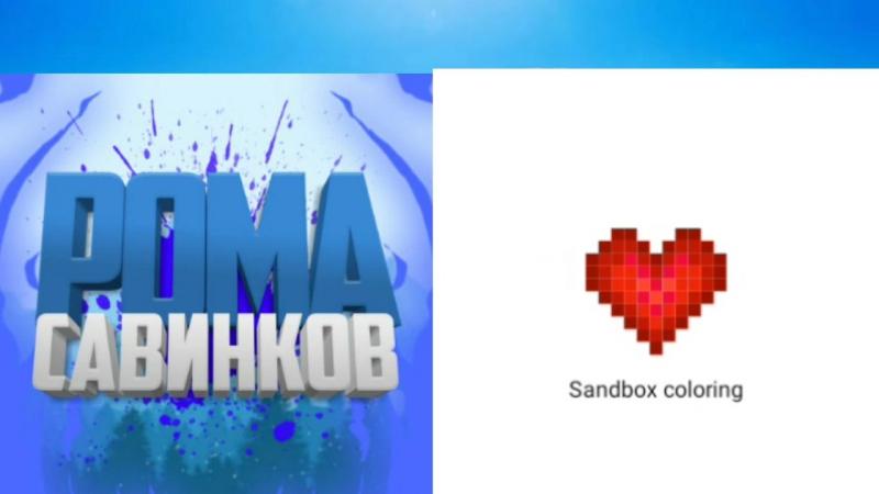 5В TV. Выпуск 3. WBF Challange.